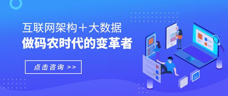 上海mysql数据库培训价格