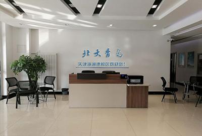 天津网络营销学校排行榜