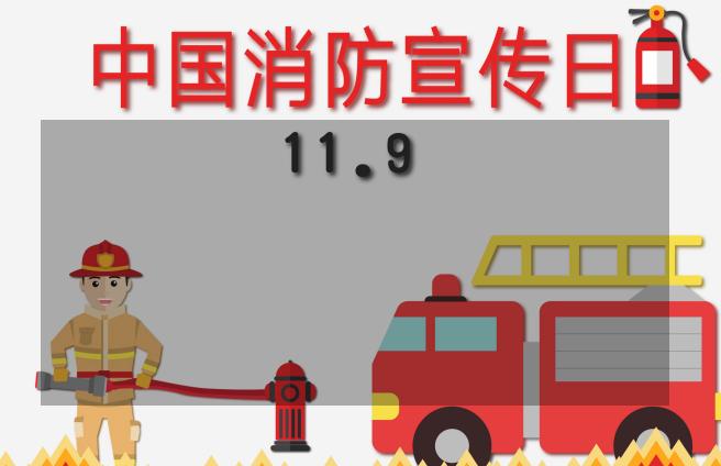 西安消防工程师培训中心哪里好