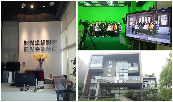 杭州影视后期在线培训机构