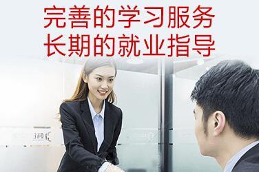 西安会计师培训机构学费