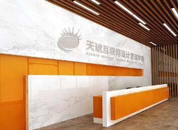 西安市建筑室内设计培训机构