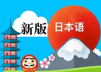 深圳一连语言培训中心口碑好吗