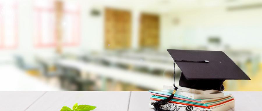 广州成人高考培训哪家机构好?