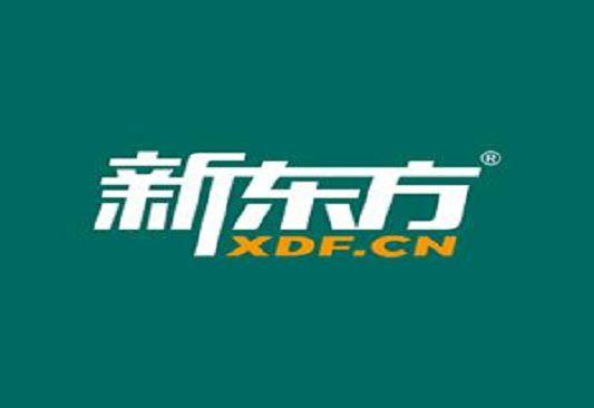 深圳托福培训十大机构
