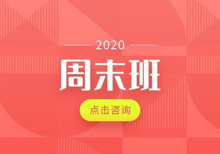 苏州平面设计就业培训学校