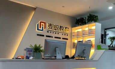 宁波十大ui设计培训机构