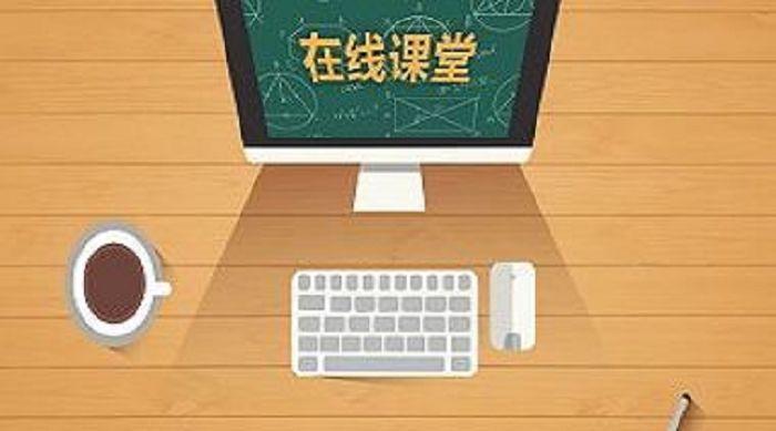 上海网络成人英语辅导班