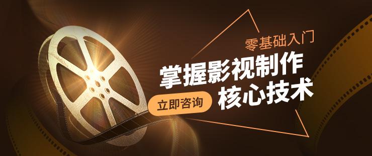 天津抖音短视频培训