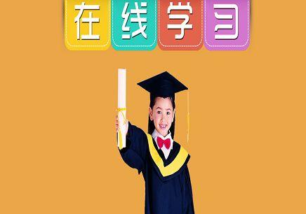 北京英语口语培训机构哪个好