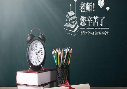 北京美国留学ACT考试课程