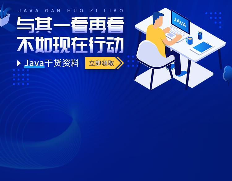 苏州Java培训机构多少钱