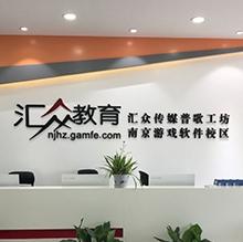 南京专业VR培训班