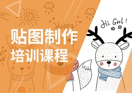 广州游戏动漫设计培训班