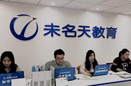 北京日语培训去哪里