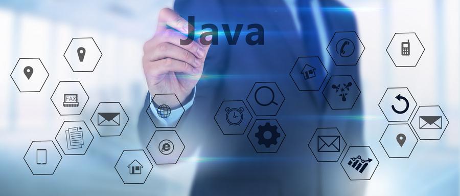 大连Java大数据专业培训班