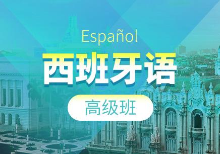 北京外贸英语培训价格