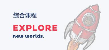 北京BEC成人英语培训班