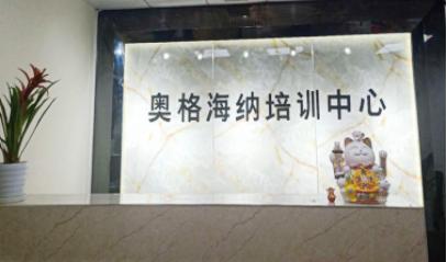 杭州专升本培训教学环境