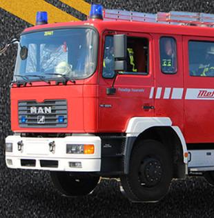 大连消防设施操作员面授-红叶教育