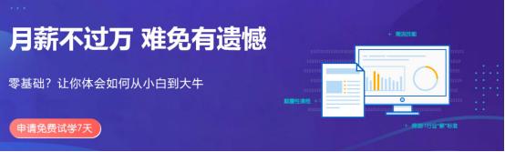 http://www.reviewcode.cn/yunjisuan/160592.html