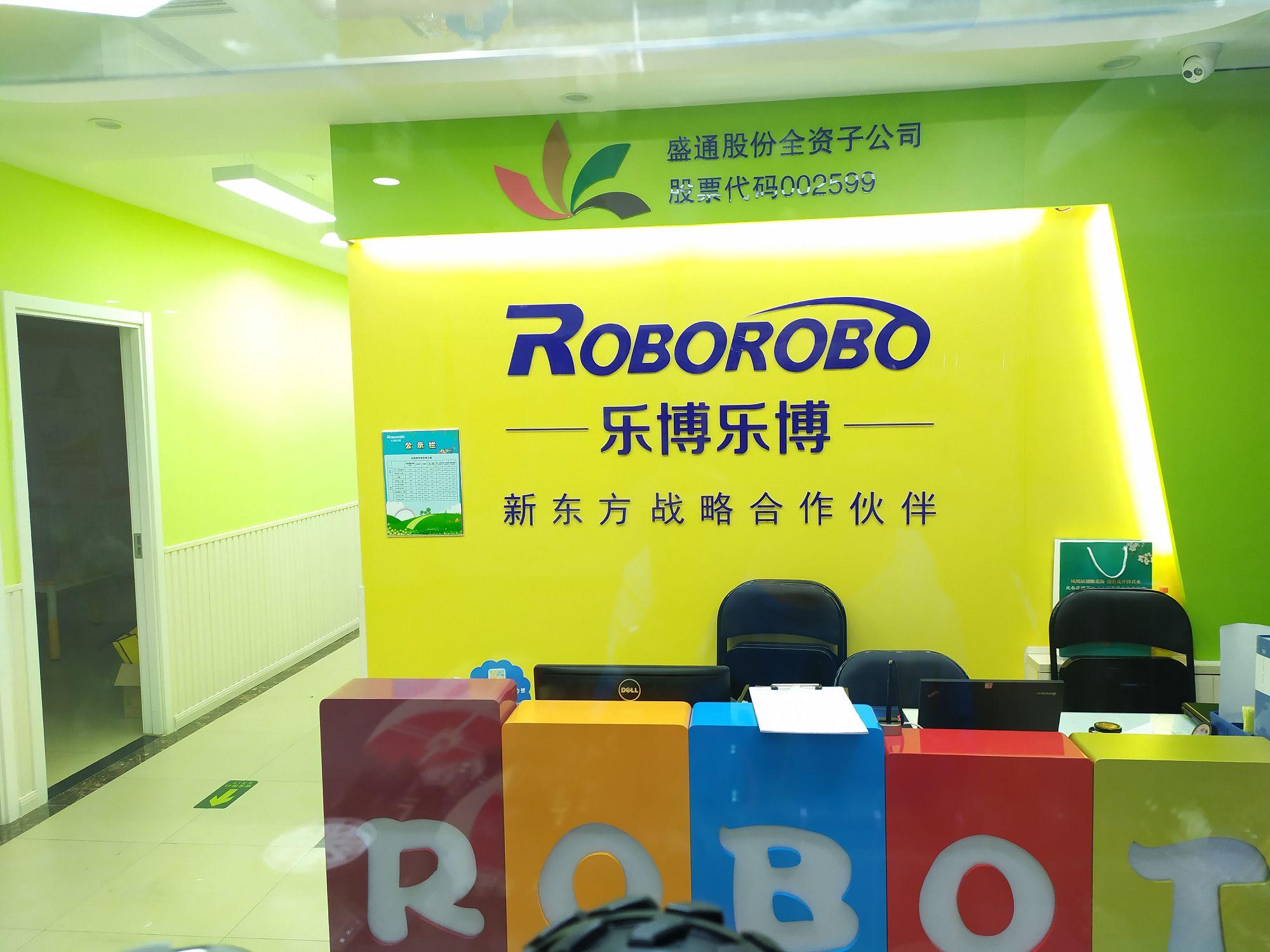 南京机器人培训学校