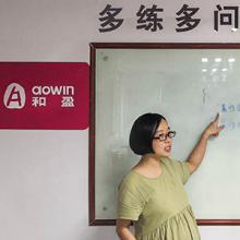 南京web培训哪好