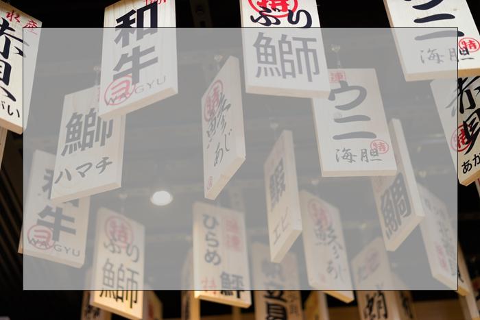 櫻花日語培訓要多久
