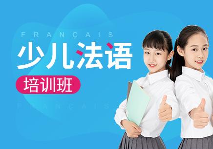 深圳一对一法语机构排名