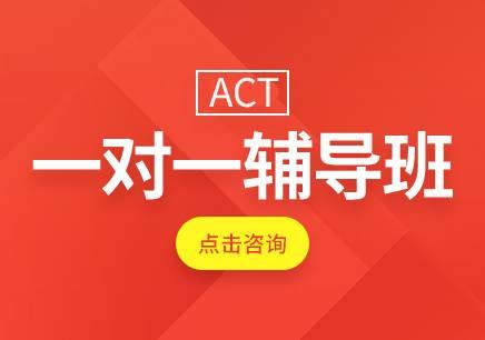 南京A-level学校一般多少钱