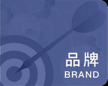 深圳商务英语口语培训班排名