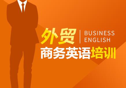 深圳零基础学习英语口语