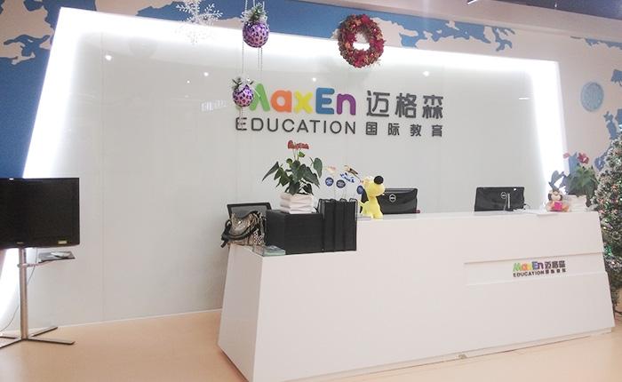 北京学少儿英语班培训