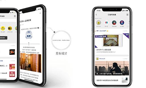 北京ui交互设计培训机构