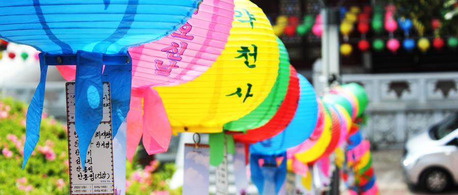 西安韩语学习班哪个好