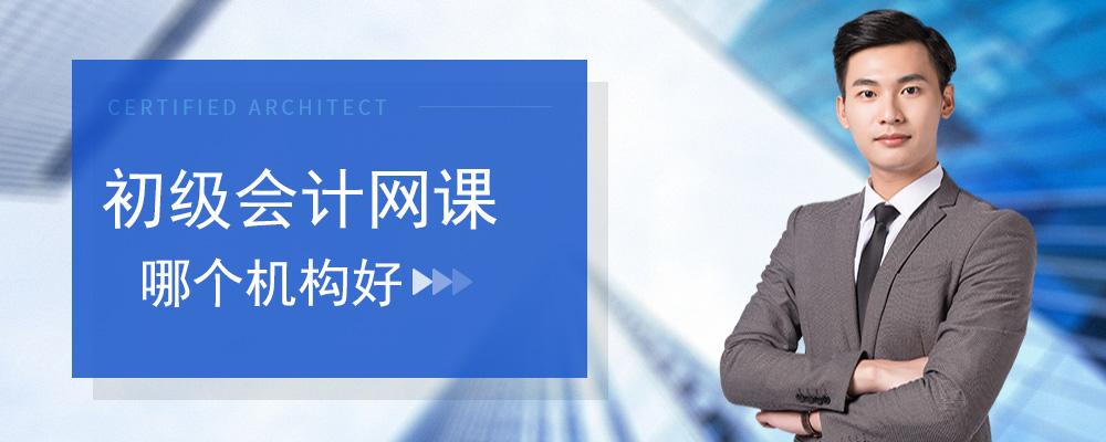 新东方gre网课 网盘_网课下载_书香网课
