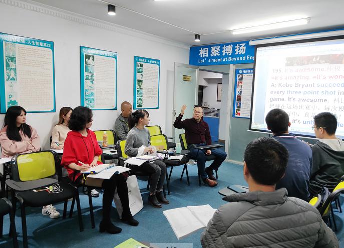 厦门日常交流英语培训班