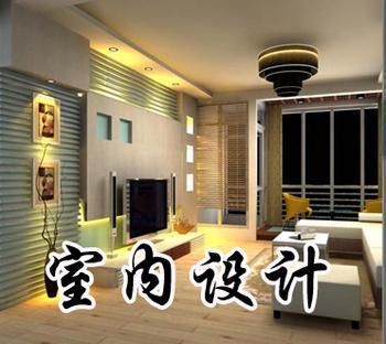 华观澜 室内设计师培训学校 深圳龙华室内设计3d效果图培训