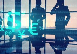 深圳大学金融投融资与资本运营高级研修班