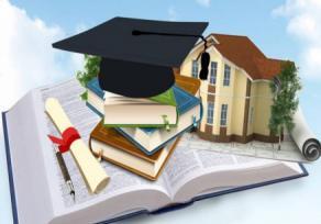 法国诺曼底管理学院MBA2020招生入学简章