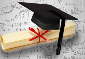 菲律賓永恒大學研究型博士2020招生簡章