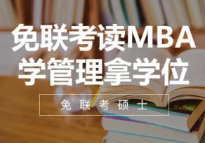 泰國瓦萊拉大學工商管理碩士MBA招生