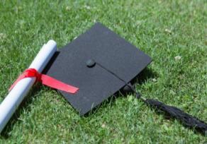 2021菲律賓國父大學工商管理碩士(MBA)招生簡章