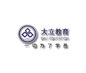 江南区二级建造师学校