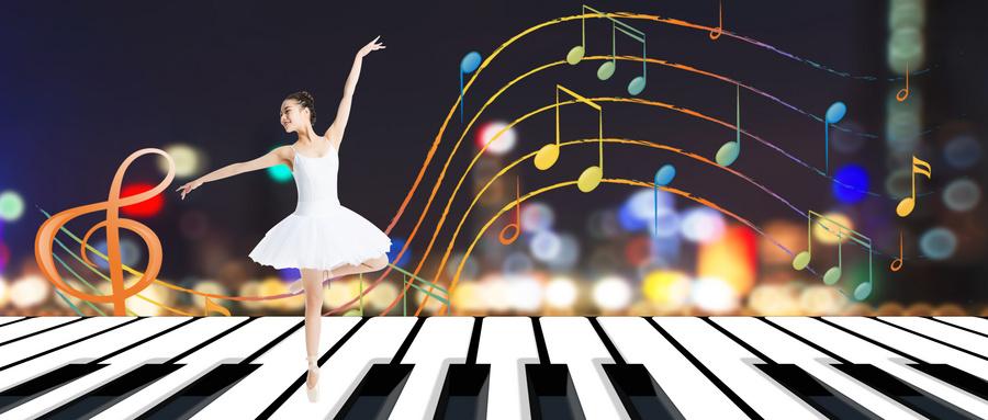 淄博儿童学钢琴一对一