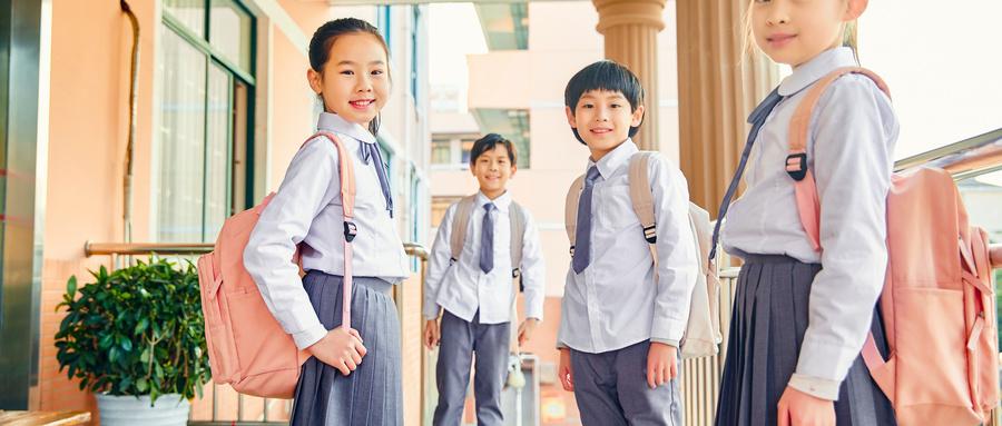 淄博暑期小学英语培训