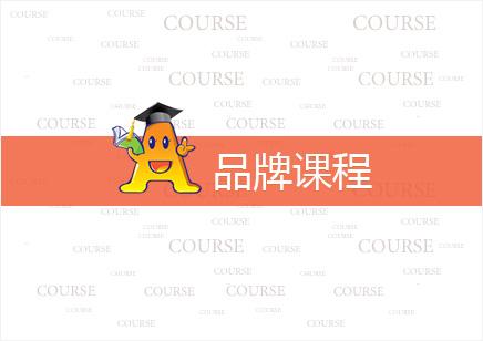 苏州初中语文作文培训