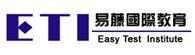 广州易藤AP课程