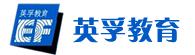 东莞南城英之辅语言培训中心
