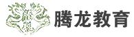 广州腾龙教育